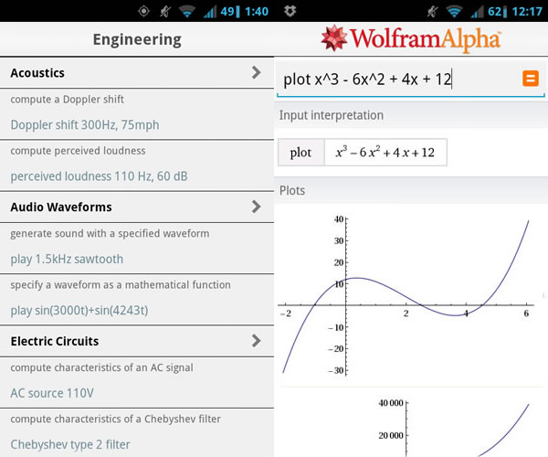 Wolfram Alpha Android Version